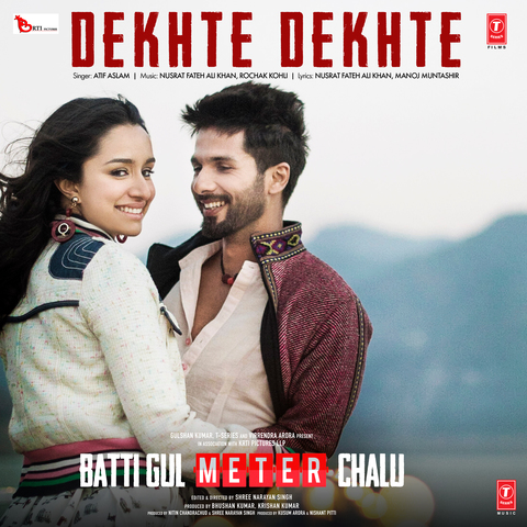 New hindi song download  bestwap