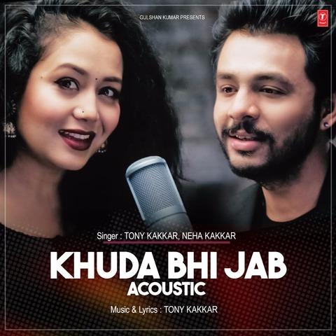 Khuda Bhi Jab Acoustic MP3 Song Download- T-Series Acoustics Khuda