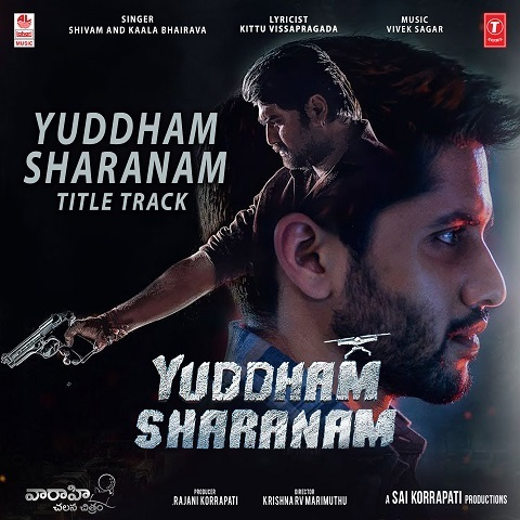 Yuddham Sharanam Movie Songs Download, Yuddham Sharanam Song Download, Yuddham Sharanam Telugu Movie Songs Download, Yuddham Sharanam, 2017, Bollywood, Yuddham Sharanam Mp3 Download, Telugu, Movie, Free, Download, Mp3, Songs,