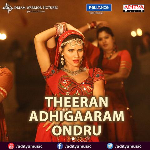 theeran movie free download play tamil