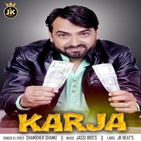 Karja Movie Songs Download, Karja Song Download, Karja Punjabi Movie Songs Download, Karja, 2018, Bollywood, Karja Mp3 Download, Punjabi, Movie, Free, Download, Mp3, Songs,