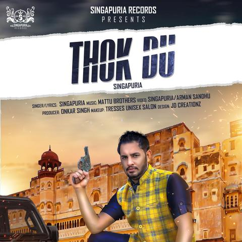 Thok Du Movie Songs Download, Thok Du Song Download, Thok Du Punjabi Movie Songs Download, Thok Du, 2018, Bollywood, Thok Du Mp3 Download, Punjabi, Movie, Free, Download, Mp3, Songs,
