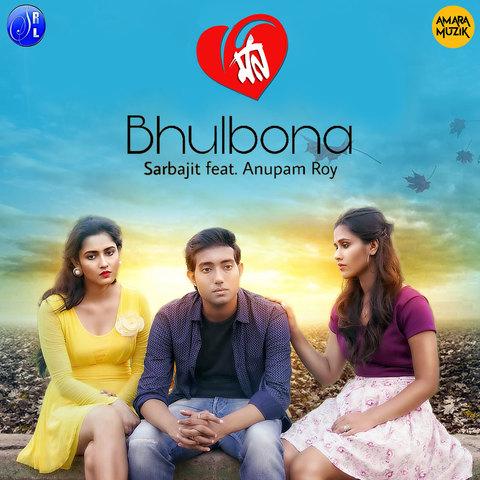 Monn Movie Songs Download, Monn Song Download, Monn Bengali Movie Songs Download, Monn, 2018, Bollywood, Monn Mp3 Download, Bengali, Movie, Free, Download, Mp3, Songs,