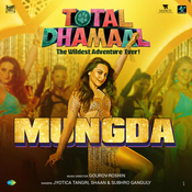 Mungda Song