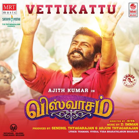 Vettikattu MP3 Song Download- Ajith's Viswasam Vettikattu