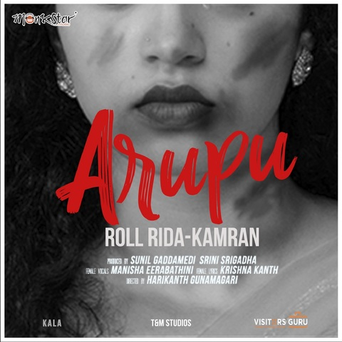 Arupu MP3 Song Download- Arupu Arupu Telugu Song by Manisha