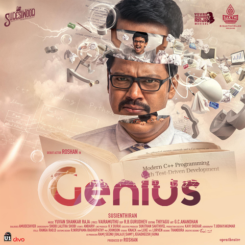 Genius Movie Songs Download, Genius Song Download, Genius tamil Movie Songs Download, Genius, 2018, Bollywood, Genius Mp3 Download, tamil, Movie, Free, Download, Mp3, Songs,