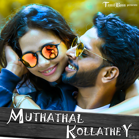 Muthathal Kollathey Movie Songs Download, Muthathal Kollathey Song Download, Muthathal Kollathey tamil Movie Songs Download, Muthathal Kollathey, 2018, Bollywood, Muthathal Kollathey Mp3 Download, tamil, Movie, Free, Download, Mp3, Songs,