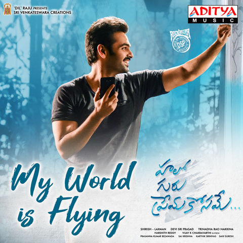 My World Is Flying Mp3 Song Download Hello Guru Prema Kosame My