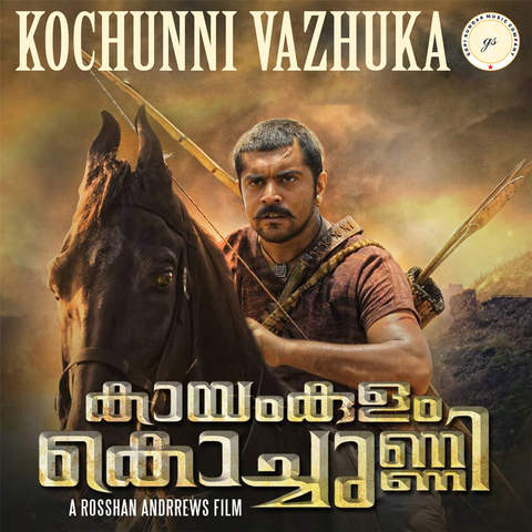 Kayamkulam Kochunni Movie Songs Download, Kayamkulam Kochunni Song Download, Kayamkulam Kochunni Malayalam Movie Songs Download, Kayamkulam Kochunni, 2018, Bollywood, Kayamkulam Kochunni Mp3 Download, Malayalam, Movie, Free, Download, Mp3, Songs,