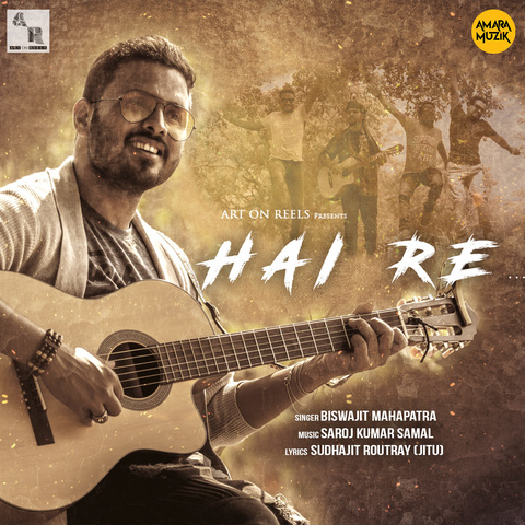 Hai Re Movie Songs Download, Hai Re Song Download, Hai Re Oriya Movie Songs Download, Hai Re, 2018, Bollywood, Hai Re Mp3 Download, Oriya, Movie, Free, Download, Mp3, Songs,