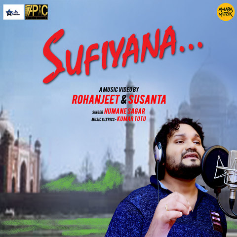 Sufiyana Movie Songs Download, Sufiyana Song Download, Sufiyana Oriya Movie Songs Download, Sufiyana, 2018, Bollywood, Sufiyana Mp3 Download, Oriya, Movie, Free, Download, Mp3, Songs,
