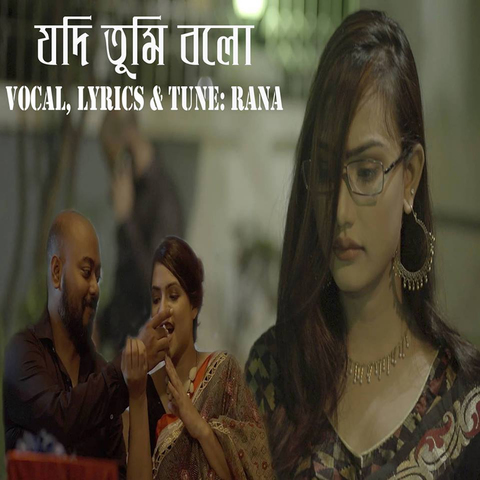 Jodi Tumi Bolo Movie Songs Download, Jodi Tumi Bolo Song Download, Jodi Tumi Bolo Bengali Movie Songs Download, Jodi Tumi Bolo, 2018, Bollywood, Jodi Tumi Bolo Mp3 Download, Bengali, Movie, Free, Download, Mp3, Songs,