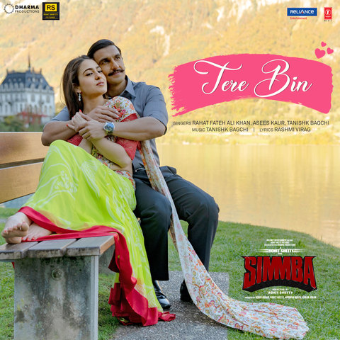 Tere Bin Mp3 Song Download Simmba Tere Bin Song By Rahat Fateh Ali