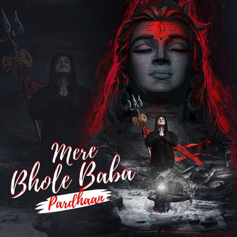 Mere Bhole Baba MP3 Song Download- Mere Bhole Baba Mere Bhole Baba