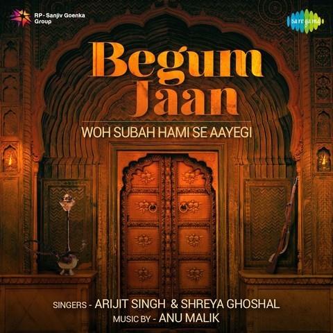 Woh subah kabhi to aayegi song download asha bhosle djbaap. Com.