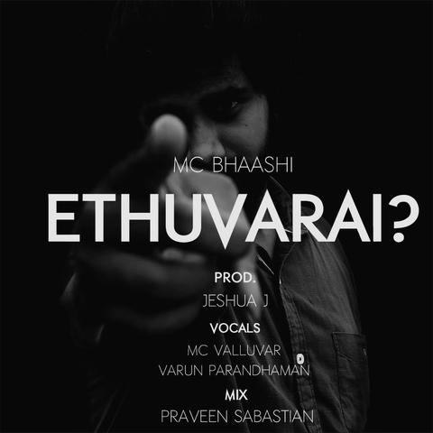 Ethuvarai Movie Songs Download, Ethuvarai Song Download, Ethuvarai tamil Movie Songs Download, Ethuvarai, 2018, Bollywood, Ethuvarai Mp3 Download, tamil, Movie, Free, Download, Mp3, Songs,