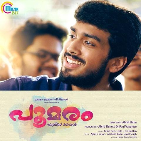 Poomaram Movie Songs Download, Poomaram Song Download, Poomaram Malayalam Movie Songs Download, Poomaram, 2017, Bollywood, Poomaram Mp3 Download, Malayalam, Movie, Free, Download, Mp3, Songs,