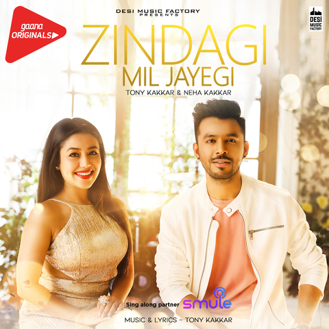 Zindagi Mil Jayegi MP3 Song Download- Zindagi Mil Jayegi