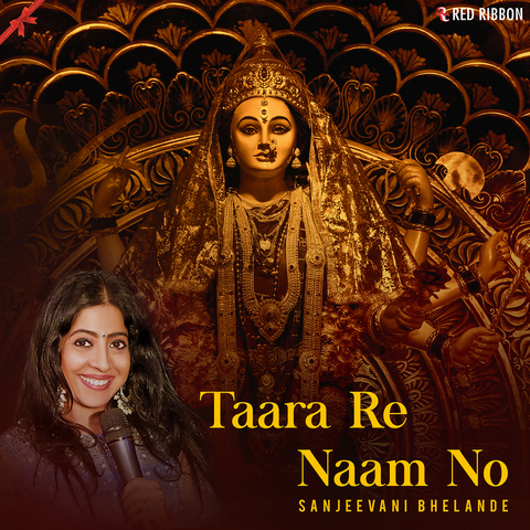 Taara Re Naam No Movie Songs Download, Taara Re Naam No Song Download, Taara Re Naam No Gujarati Movie Songs Download, Taara Re Naam No, 2018, Bollywood, Taara Re Naam No Mp3 Download, Gujarati, Movie, Free, Download, Mp3, Songs,