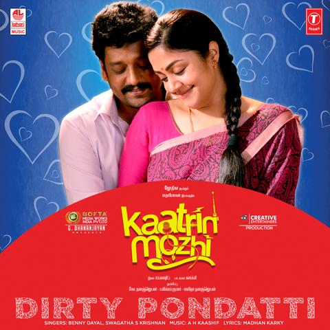 Kaatrin Mozhi Movie Songs Download, Kaatrin Mozhi Song Download, Kaatrin Mozhi tamil Movie Songs Download, Kaatrin Mozhi, 2018, Bollywood, Kaatrin Mozhi Mp3 Download, tamil, Movie, Free, Download, Mp3, Songs,