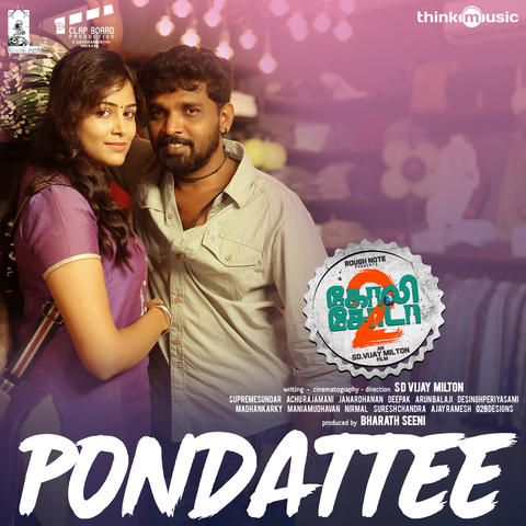 Pondattee MP3 Song Download- Golisoda 2 Pondattee Tamil Song