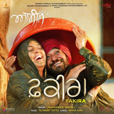 Fakira MP3 Song Download- Asees Fakira Punjabi Song by