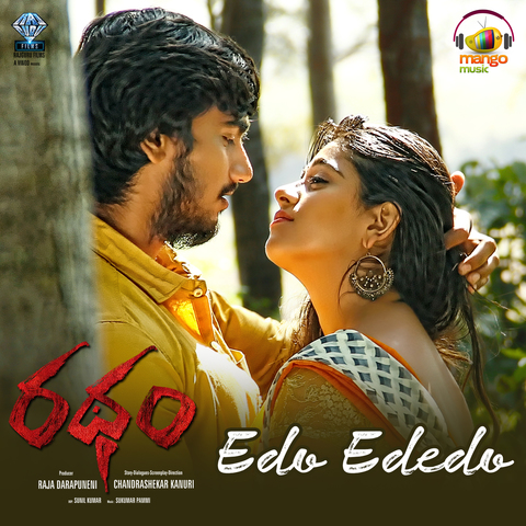 Ratham Movie Songs Download, Ratham Song Download, Ratham Telugu Movie Songs Download, Ratham, 2018, Bollywood, Ratham Mp3 Download, Telugu, Movie, Free, Download, Mp3, Songs,