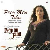 Prem Mein Tohre Song