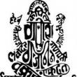 Vaishnavi Arun