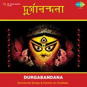 birendra krishna bhadra mahalaya mp3 free download full