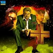 sunday banthu kannada mp3 songs