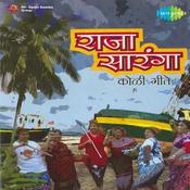 Old Koligeet Music Playlist Best Old Koligeet Mp3 Songs On Gaana Com