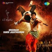 krishnam vande jagat guru telugu movie songs