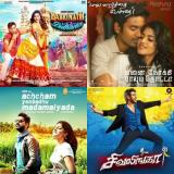 tamilyogi new hd movies 2016