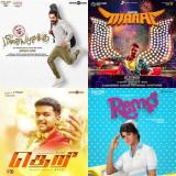 kuthu songs free download