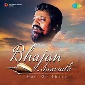 The best of hari om sharan songs download | the best of hari om.