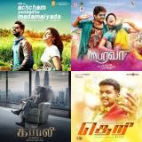 tamilgun kabali full movie download in tamil