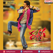 Telugu Audio songs Music Playlist: Best Telugu Audio songs