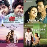 kuthu songs free download tamil mp3