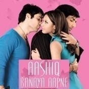 Dilnashi Dilnashi Music Playlist Best Dilnashi Dilnashi Mp3 Songs On Gaana Com