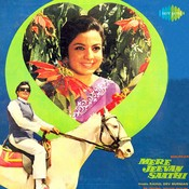 mere jeevan saathi sad song mp3 download