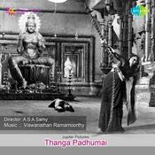 thanga pathumai mp3 songs