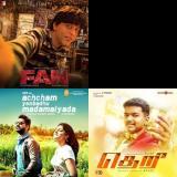 2009mp3 songs tamil