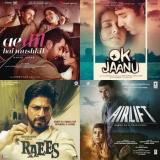 Faizan Music Playlist: Best Faizan MP3 Songs on Gaana com