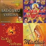 Top 12 Shravan Maas Song In Marathi - Gorgeous Tiny