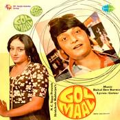 The original golmaal golmaal (1979) utpal dutt youtube.