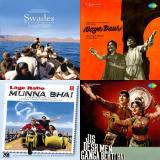 hum honge kamyab instrumental audio song
