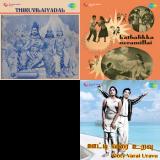 1960 tamil Music Playlist: Best 1960 tamil MP3 Songs on