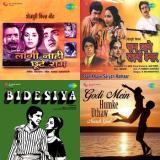 Bhojpuri Music Playlist Best Bhojpuri Mp3 Songs On Gaana Com